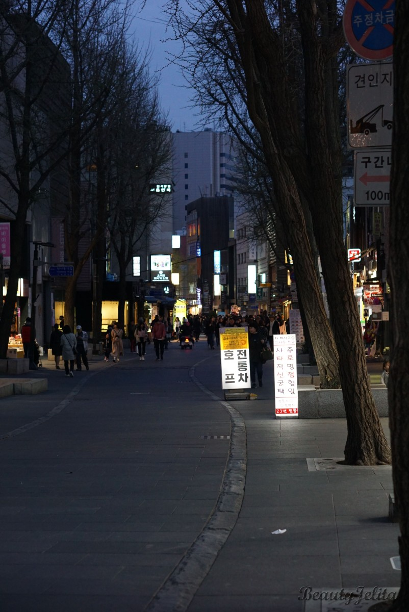 INSADONG - THE HEART OF ART